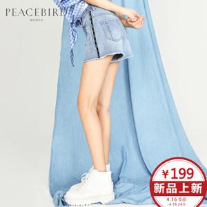 PEACEBIRD/太平鸟 AWHB82385