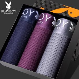 PLAYBOY/花花公子 XPD9753-3