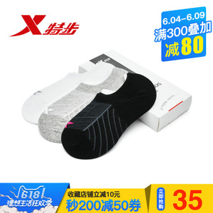 XTEP/特步 882238539094