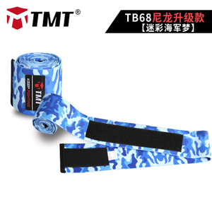 tmt TB68