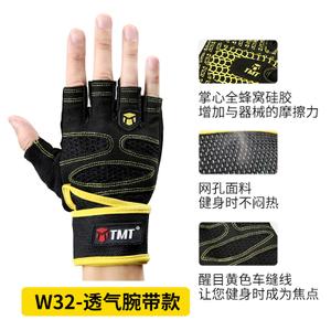 tmt W32