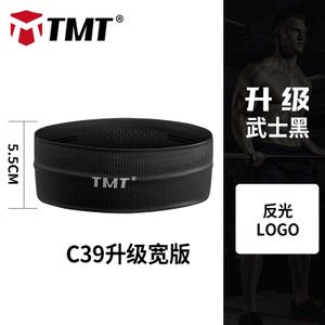 tmt C39