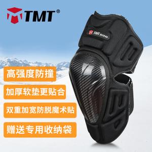 tmt MT39