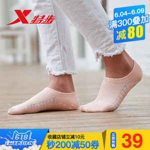 XTEP/特步 882238539093