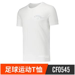 Adidas/阿迪达斯 CF0545