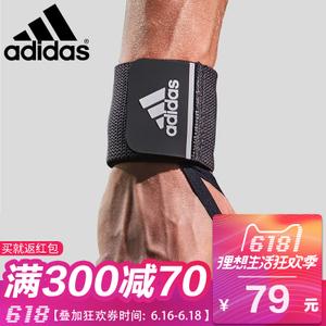 Adidas/阿迪达斯 ADSUmdash13371