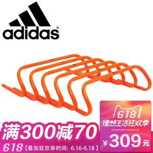 Adidas/阿迪达斯 ADSP-11517