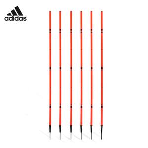 Adidas/阿迪达斯 ADFB-10101