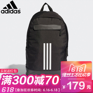 Adidas/阿迪达斯 CF3300