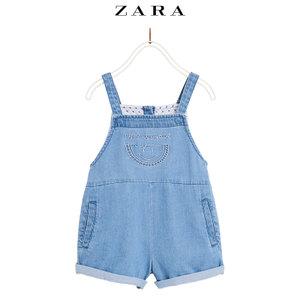 ZARA 03335074400-24