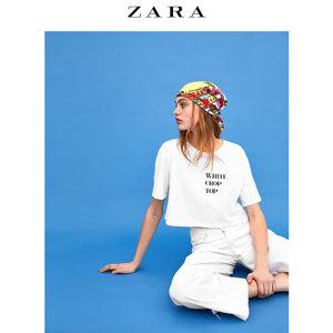 ZARA 00909310250-24