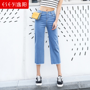 ESE·Y/逸阳 EWXA80885