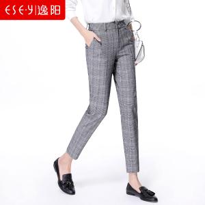 ESE·Y/逸阳 EWCC80690