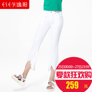 ESE·Y/逸阳 EWXA80858