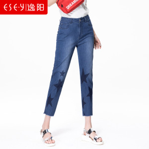 ESE·Y/逸阳 EWXA80878