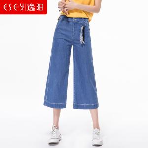 ESE·Y/逸阳 EWXA80888