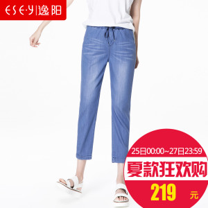 ESE·Y/逸阳 EWXA80881