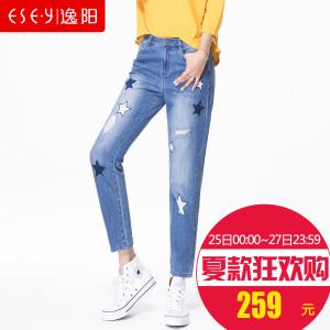 ESE·Y/逸阳 EWXA80876