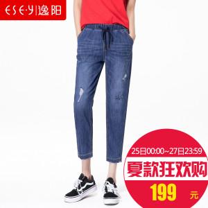 ESE·Y/逸阳 EWXA80880