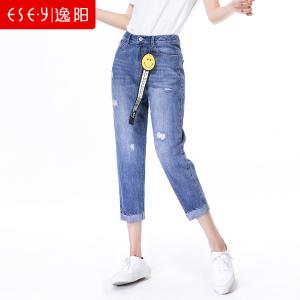 ESE·Y/逸阳 EWXA80884
