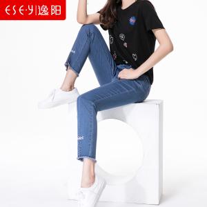 ESE·Y/逸阳 EWXA80882