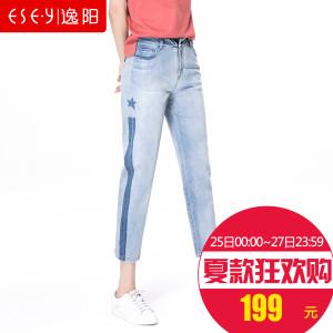 ESE·Y/逸阳 EWXA80879
