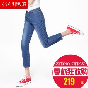 ESE·Y/逸阳 EWXA80873