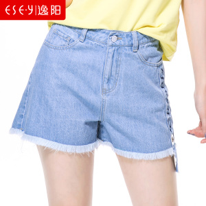 ESE·Y/逸阳 EWXA80890