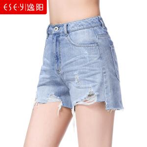 ESE·Y/逸阳 EWXA80889