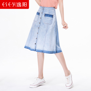 ESE·Y/逸阳 EWXA80891