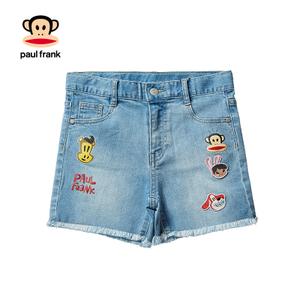 Paul Frank/大嘴猴 PFKSP182144G