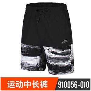 Nike/耐克 910056-010
