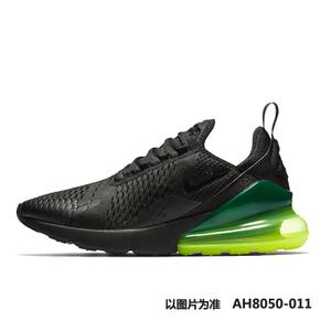 AH8050-701