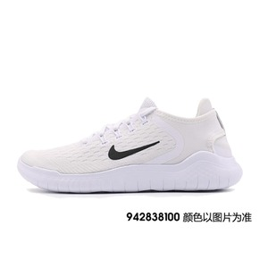 Nike/耐克 942838-101