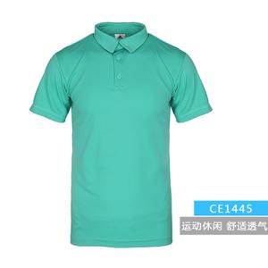 CE1445