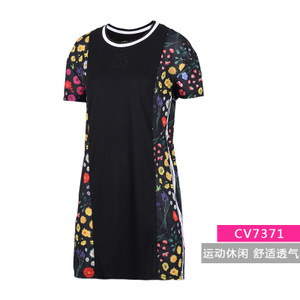 CV7371