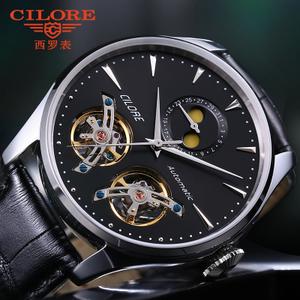 CILORE/西罗 CL61769G