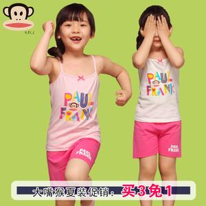 Paul Frank/大嘴猴 PFKOA180084G