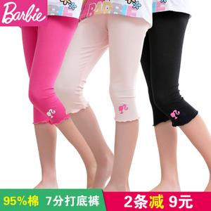 BARBIE/芭比 barbie93684