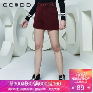 CC&DD DW1G43P1155410