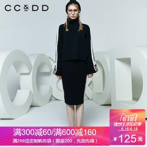 CC&DD DW1G41M4091801