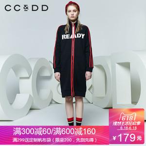 CC&DD DW1G41D1085801