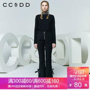 CC&DD DW1G36T2037801