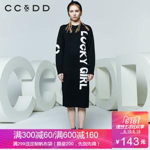 CC&DD DW1G41M4097801