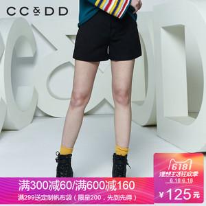 CC&DD DW1G43P1155801