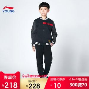 Lining/李宁 YJDN005-1