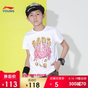 Lining/李宁 YHSN027-2