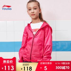 Lining/李宁 YFDN022-1