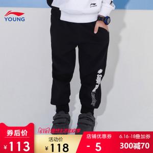Lining/李宁 YKLN049