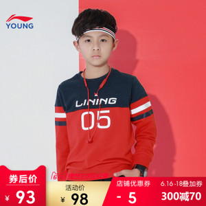 Lining/李宁 YWDN009-1